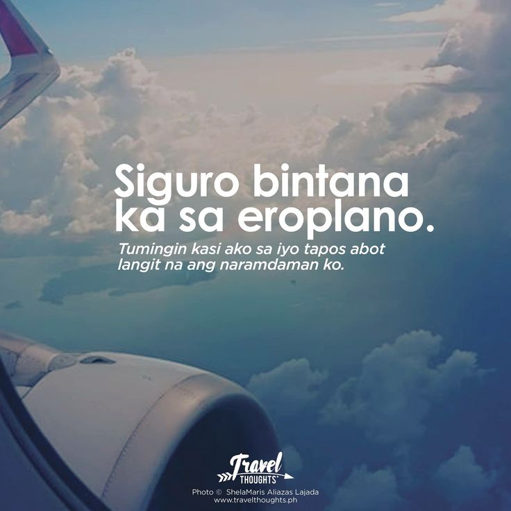 Patama Tagalog Hugot Sa Kaibigan Lines