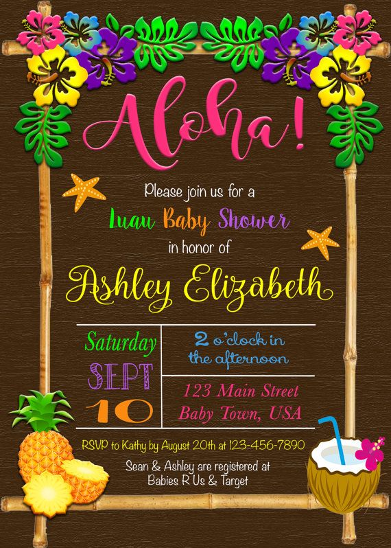 Printable Invitations Hawaiian Party