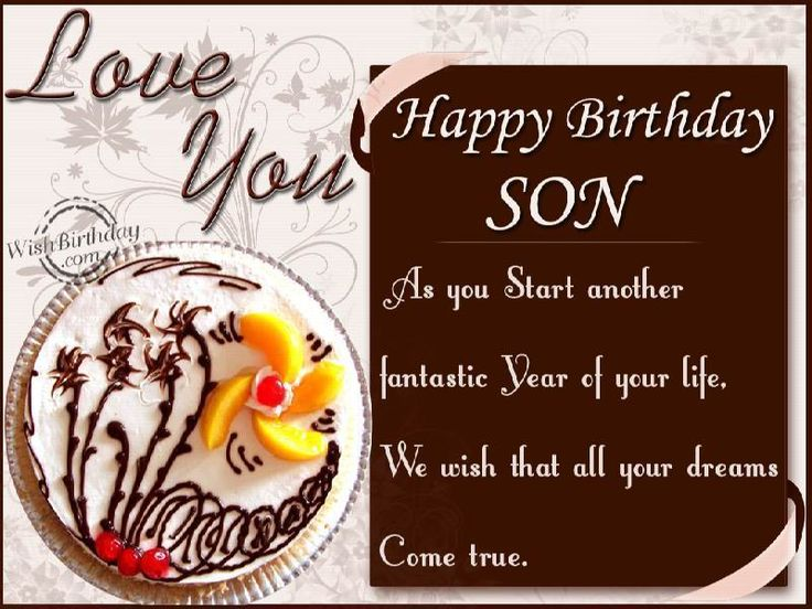 Free Facebook Cards Son Birthday