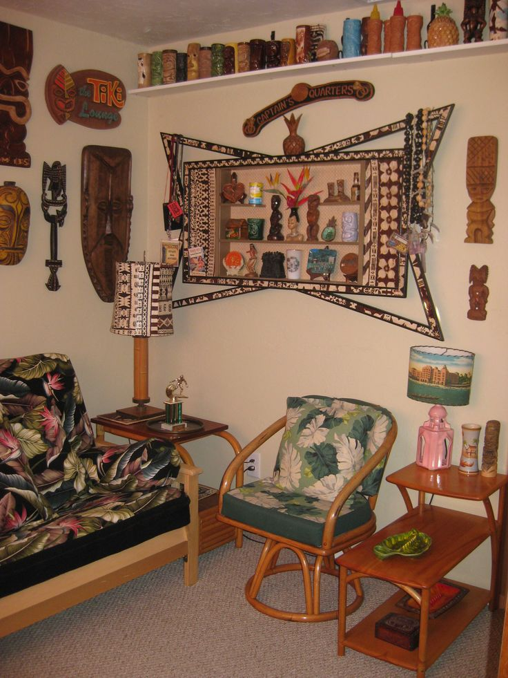 Home Accessories Retro