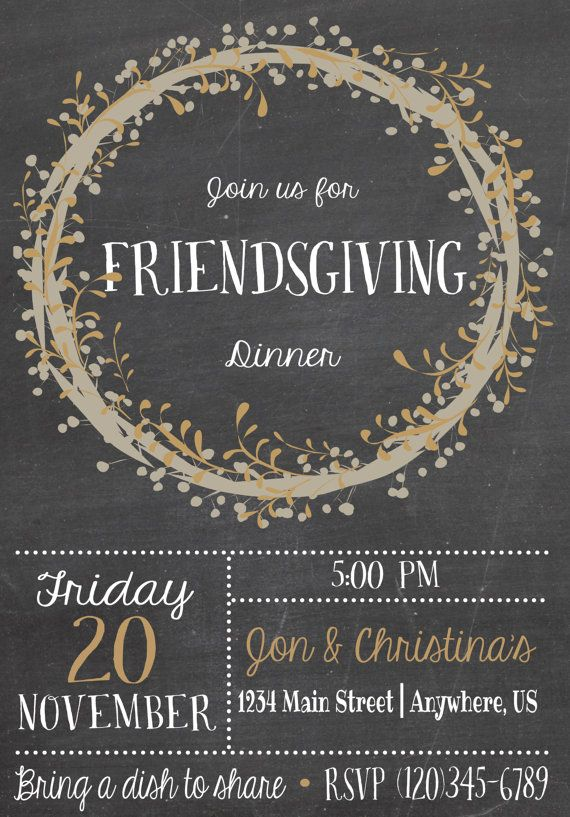 Cheap And Quick Invitations