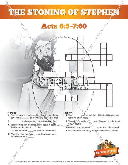 Free Printable Acts Prayer Worksheets