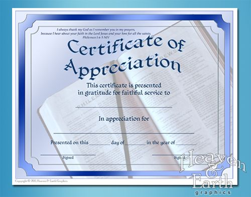 Teacher Appreciation Printable Christian Certificates
