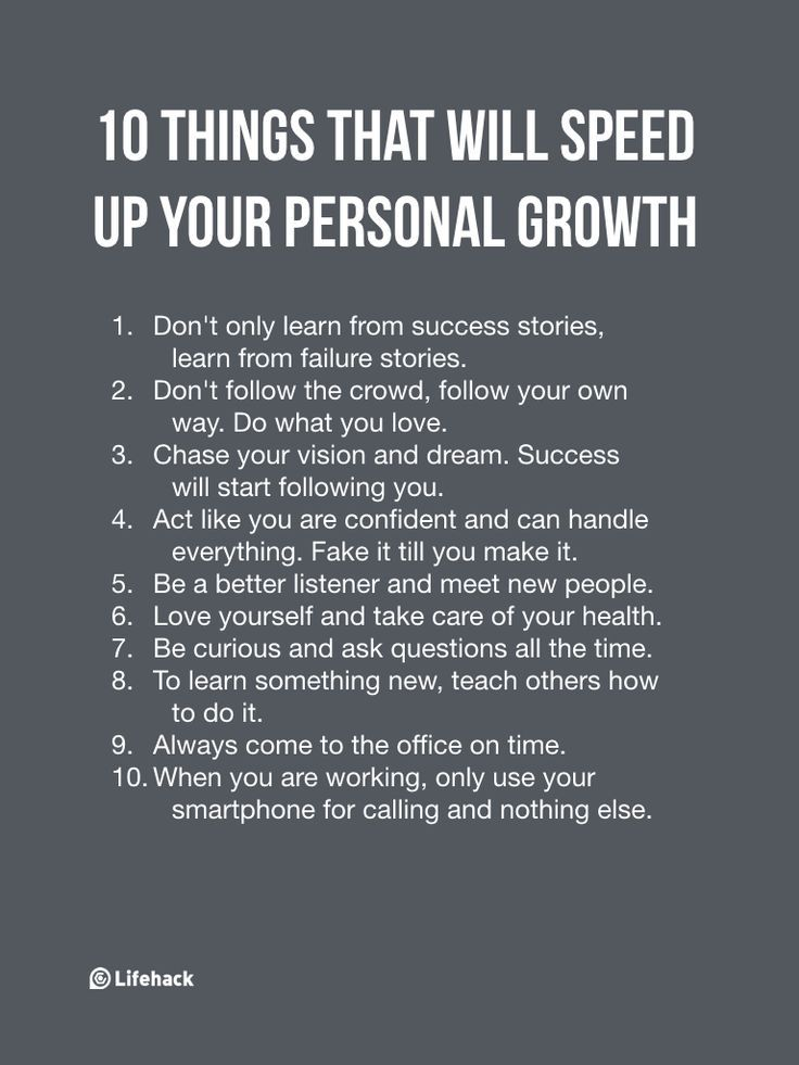 Focus Self Improvement Quotes