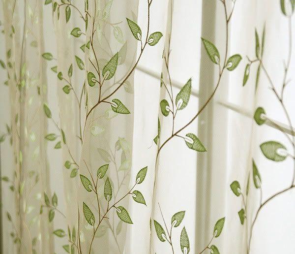 Fabric Shower Curtains Valance