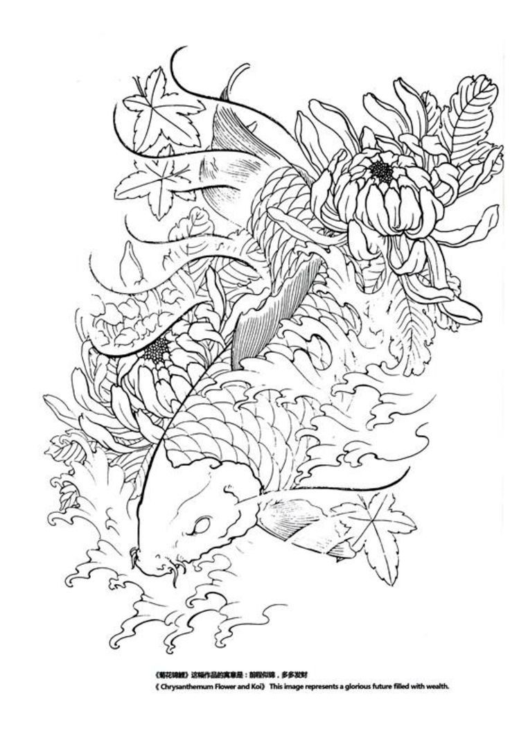 Koi Fish With Bamboo And Lotus Flowers Tattoo