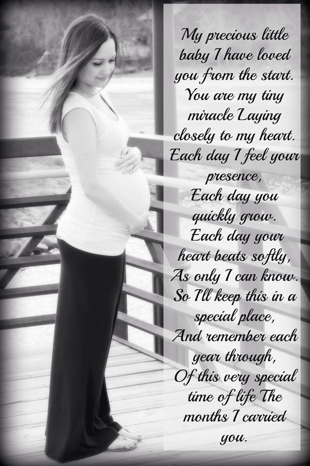Unborn Baby Poem Baby Shower