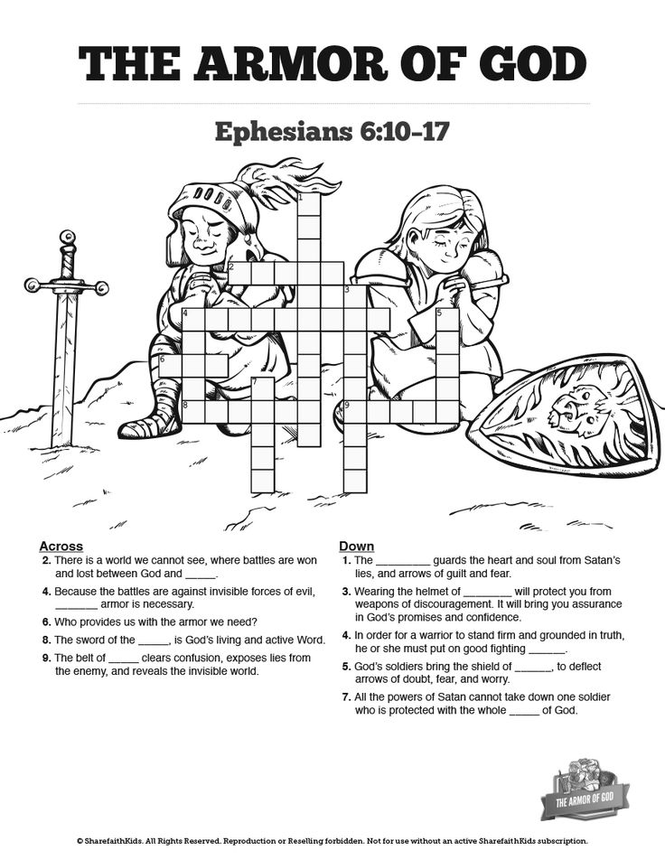 Breastplate Of Righteousness Coloring Sheet