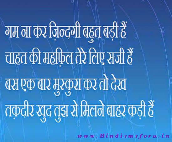 Laughter Ka Hindi Meaning