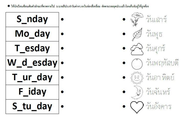 Kindergarten Worksheets Letter Stamping