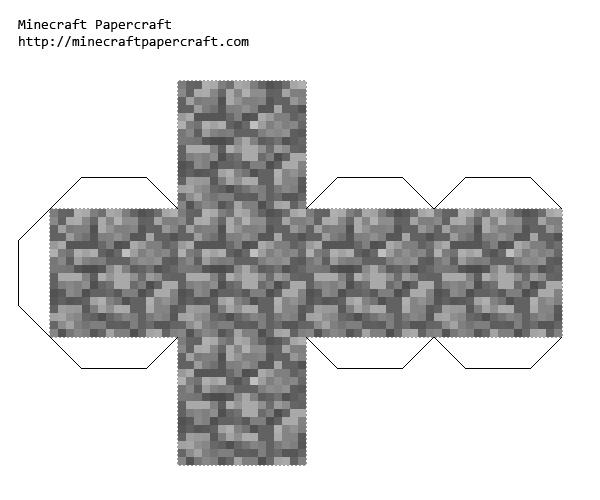 Minecraft Papercraft Stone