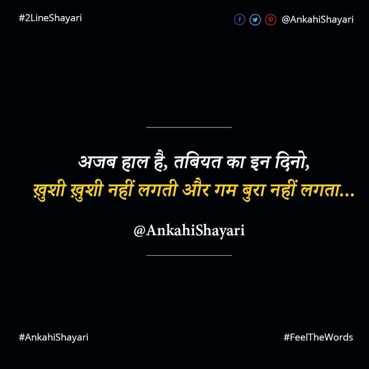 Life Quotes And Sayings Marathi