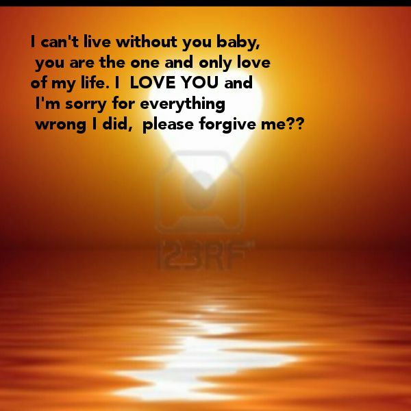 Im Still Love You Quotes
