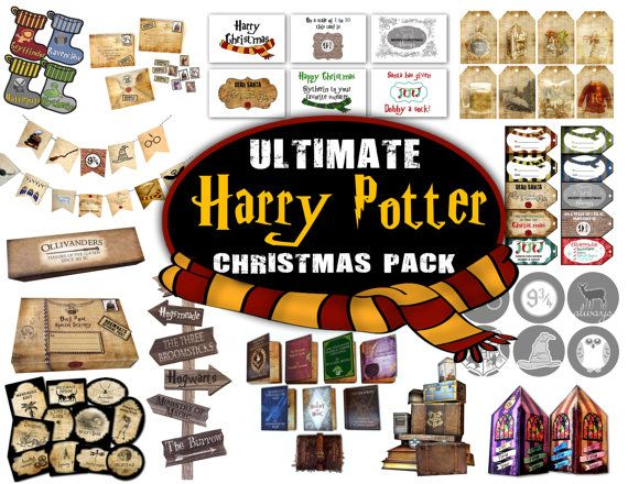 Harry Potter Printable Decorations