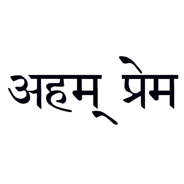1000+ images about Sanskrit quotes on Pinterest | Sanskrit ...