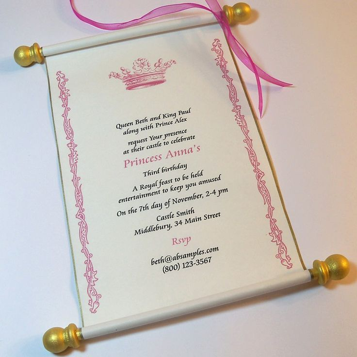 Christmas Homemade Wedding Invitations