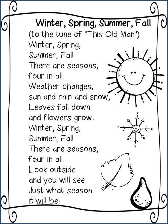 Funny Poems End Summer