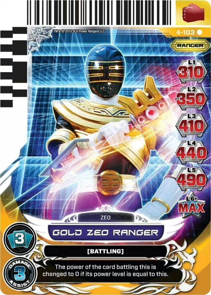 Power Rangers Super Samurai Sword