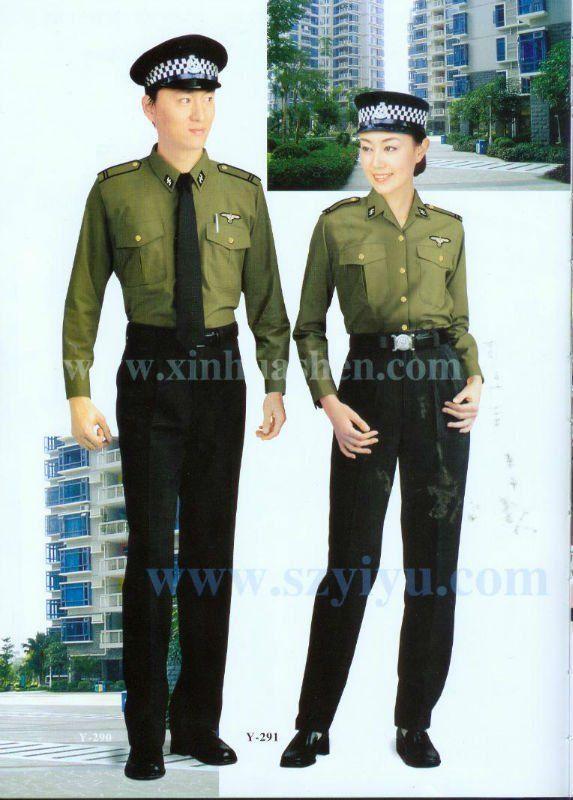 Cheap Security Guard Uniforms