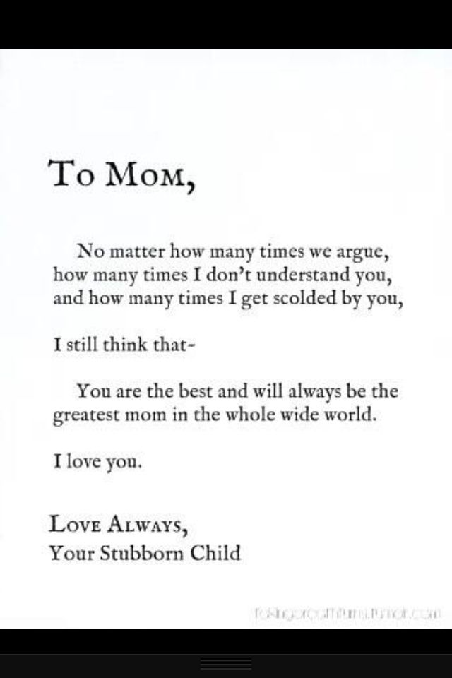 Love You Mom Quotes Daughter