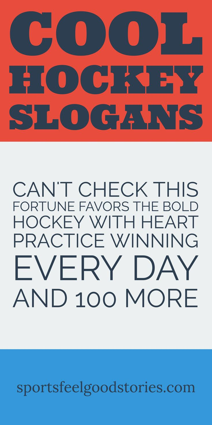 Slogans Basketball And Sayings