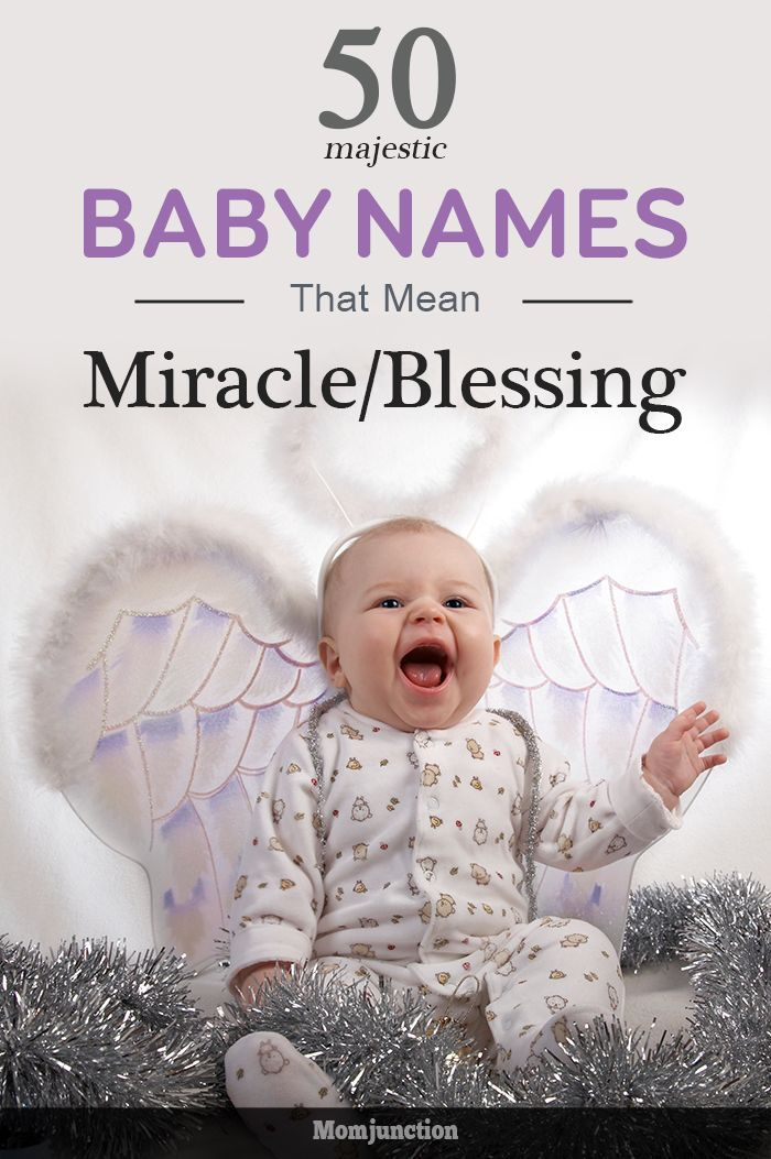 Girl Baby And Bible Names Meanings
