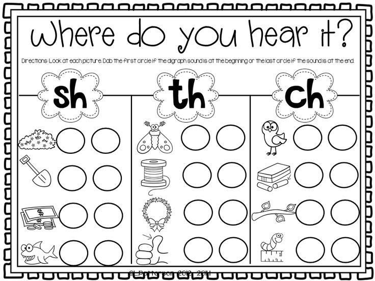 Ch Th Wh Th Ch Sh Th Ch Digraph Th Ch Th Ch Ch Ch Th Sh Ch Th Th Th Th