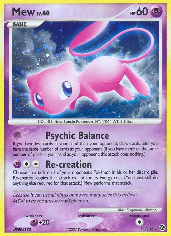 Reshiram Full Art Card Value