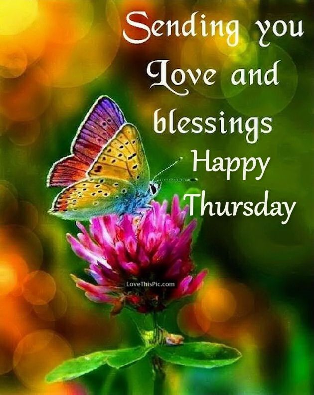 Blessings And Thursday Change