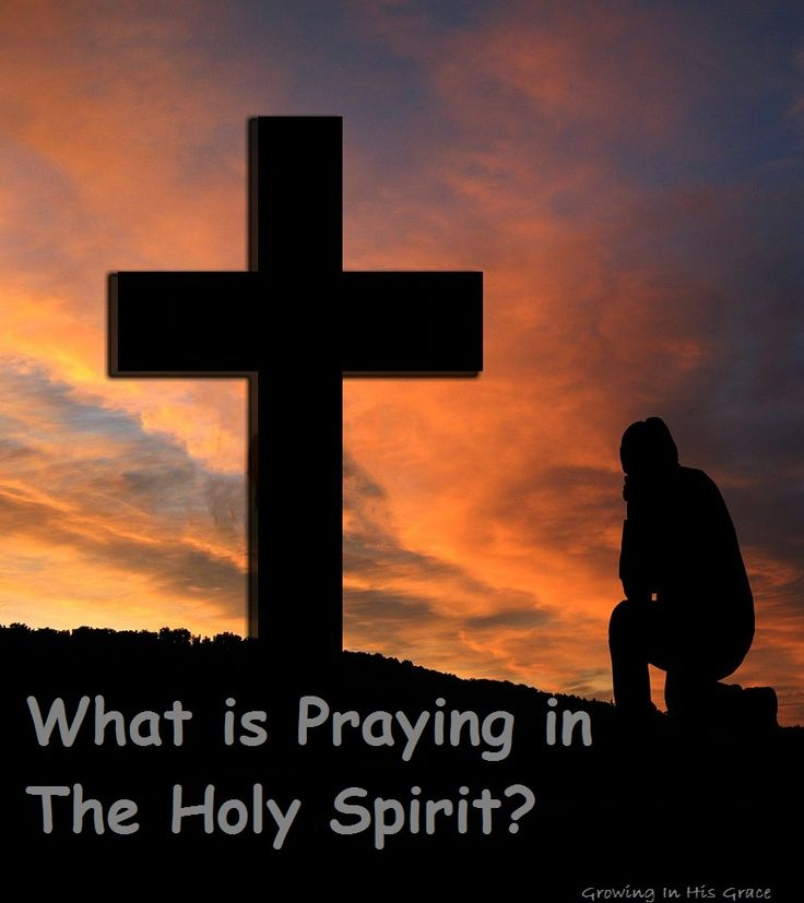 Praying In The Holy Spirit | We, Words and Holy spirit