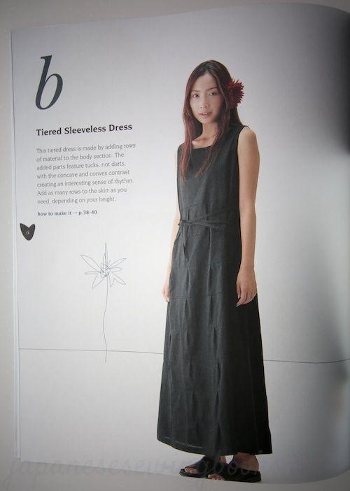 Linen Tunic Sewing Pattern