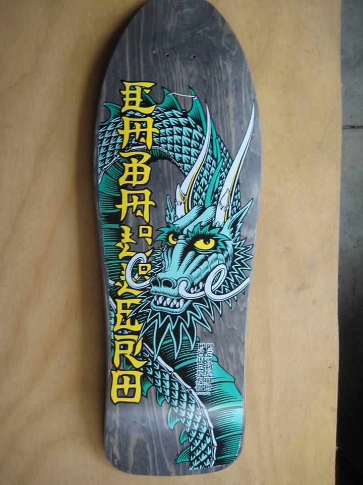 Cool Skateboard Graphics