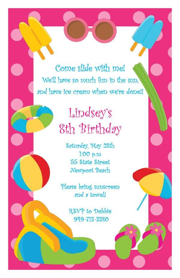 Custom Made Birthday Invitations Online