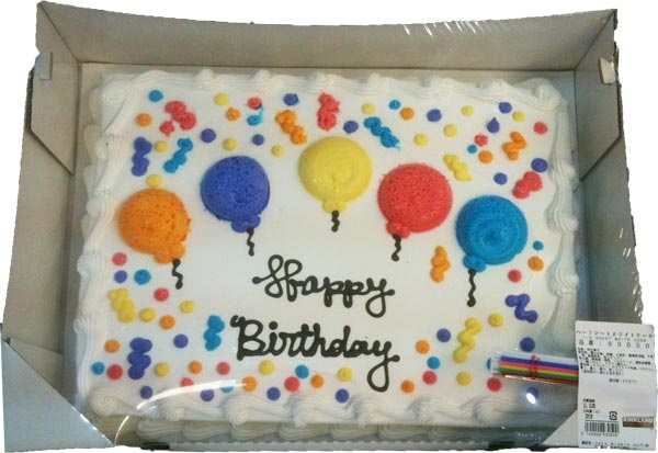 Walmart Custom Cakes Order Online