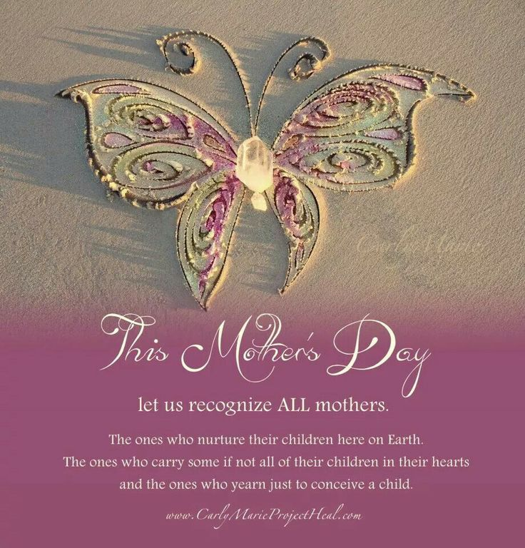 Happy Mother S Day To All Moms Moms Of Earth Babies Moms