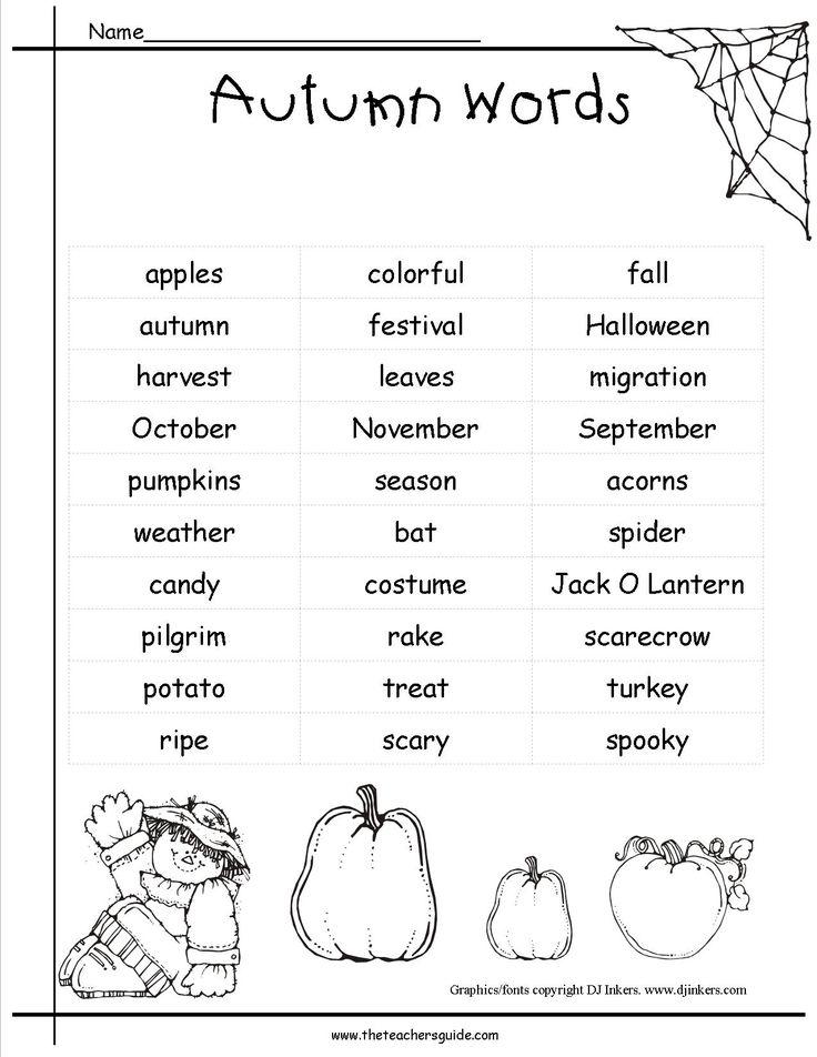 Vocabulary Word Lists 4th Grade
