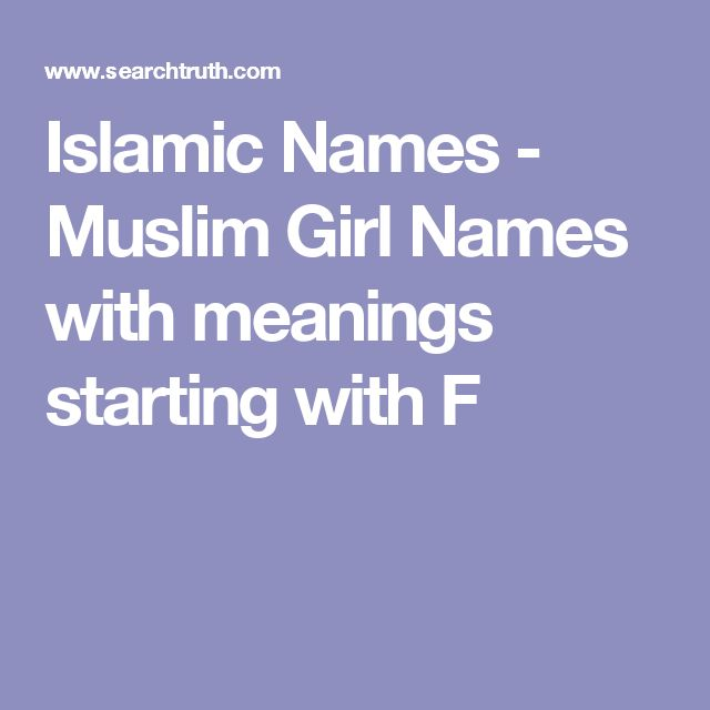 Baby Names Islamic Girl Unique