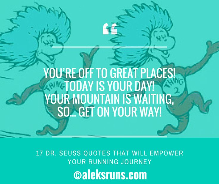 Dr Seuss Your Star Quotes