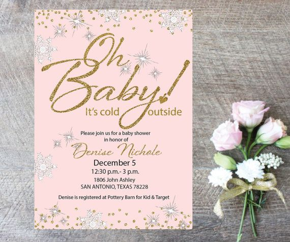 Baby Shower Invitations Baby Its Cold Outside