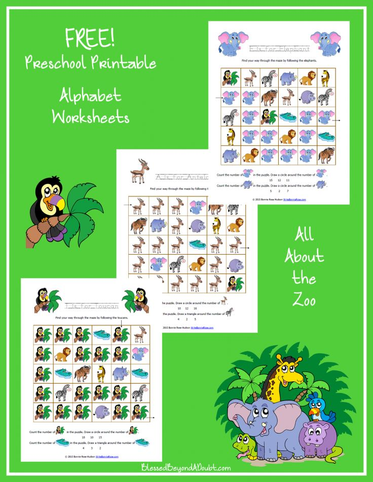 Traceable Printables Beach Stuff