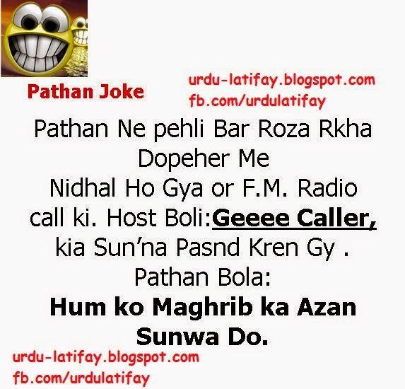 Laughter Jokes Hindi Sms