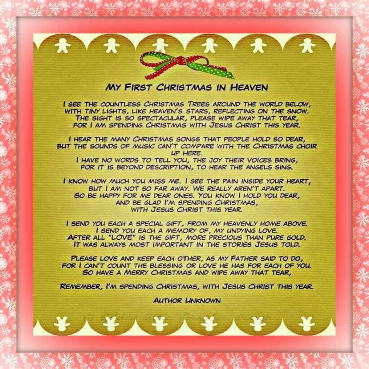 picture about Merry Christmas From Heaven Poem Printable identify Merry Xmas In opposition to Heaven Poem Printable