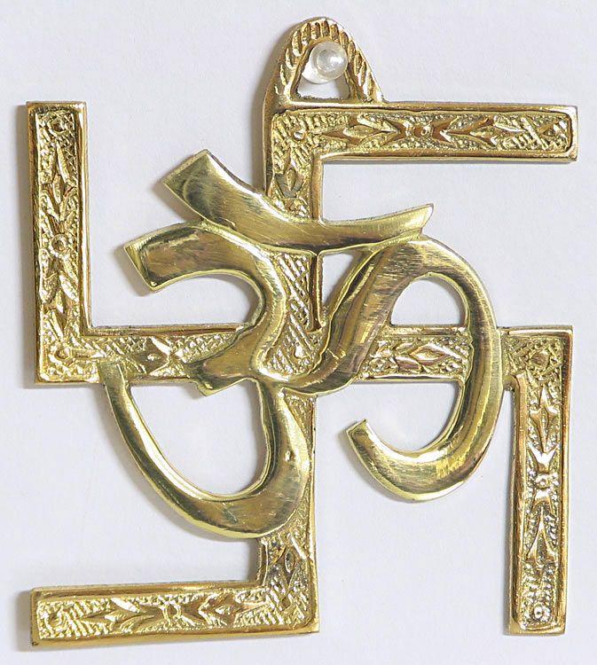 Om on Swastika - The Hindu Religious Symbols (Wall Hanging ...