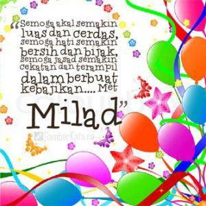 Gambar Ucapan Selamat Ulang Tahun Islami Ide Buat Rumah