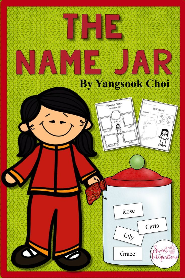 THE NAME JAR - Book Study and Back to School Activities ...