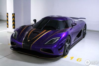Koenigsegg Agera R the most beautiful car ever made ...