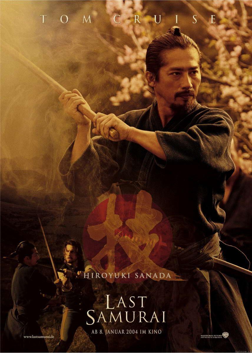 Hiroyuki Sanada as Ujio, The Last Samurai (2003) dir ...