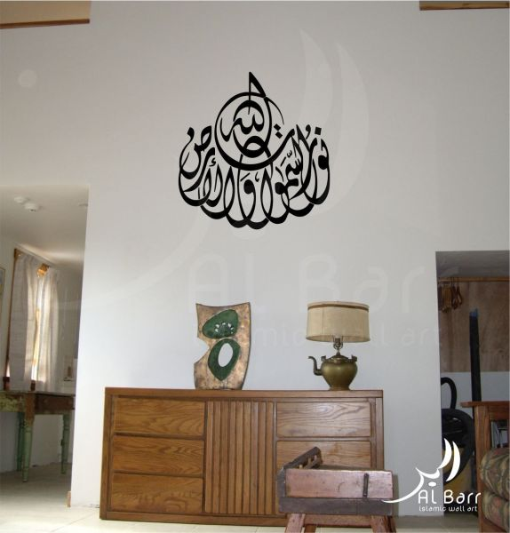 Islamic Wall Decals  wall stickers for Home Decor  from albarrarts     Islamic Wall Decals  wall stickers for Home Decor  from albarrarts com