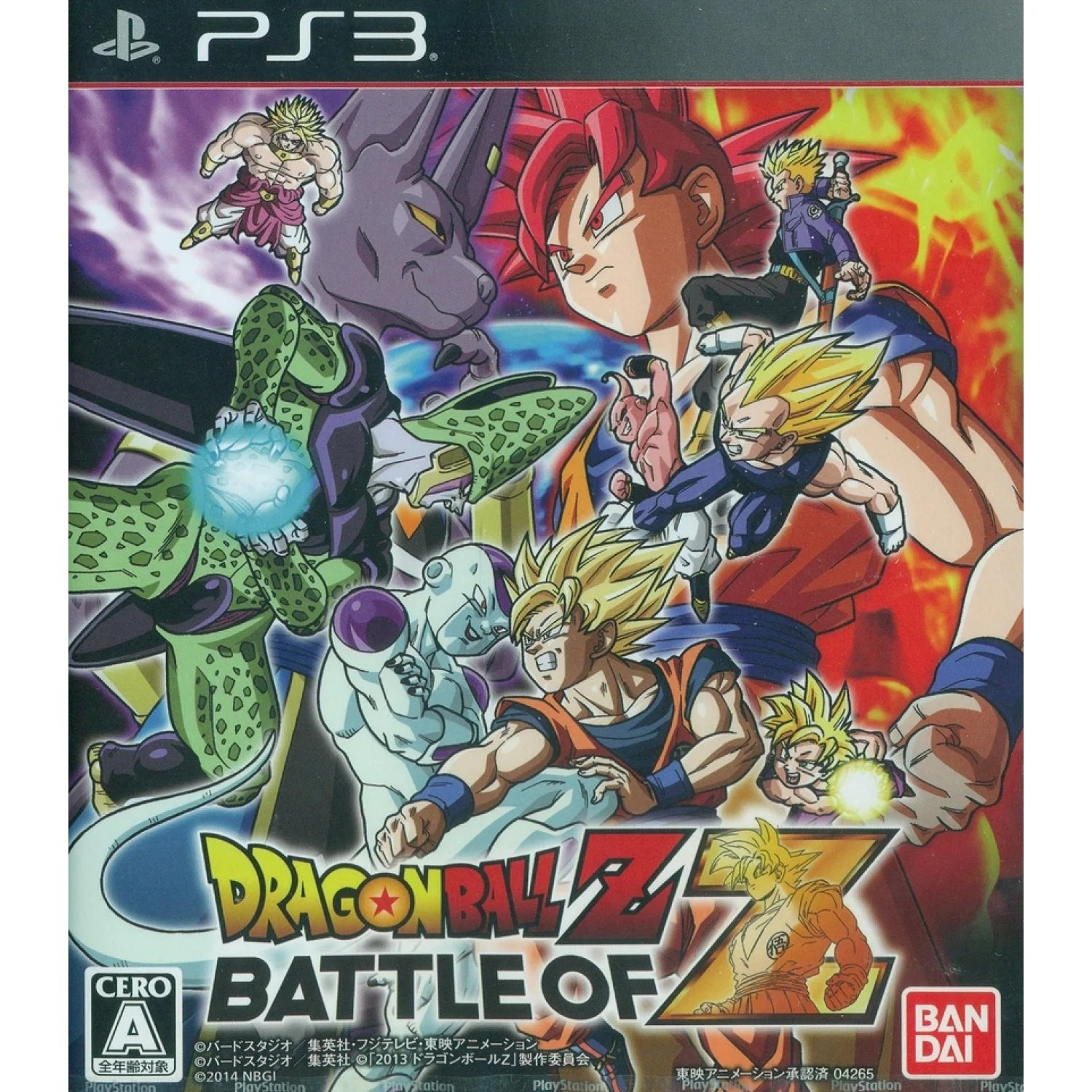 Ps3 Z Dragon Games Ball