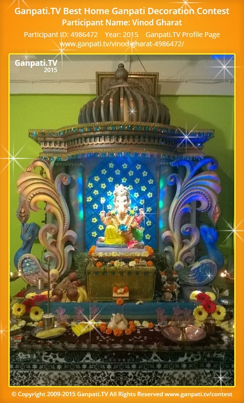 Ganpati Decoration Home